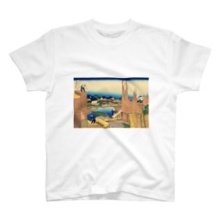 本所立川/葛飾北斎 T-shirts