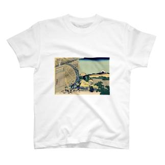 隠田の水車/葛飾北斎 T-shirts