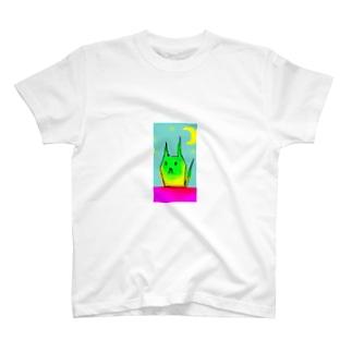アップエージェントのなるほど2 T-shirts