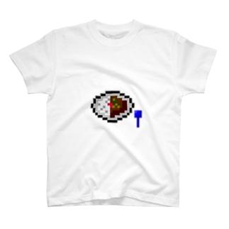 カレーライスアイコン T-shirts