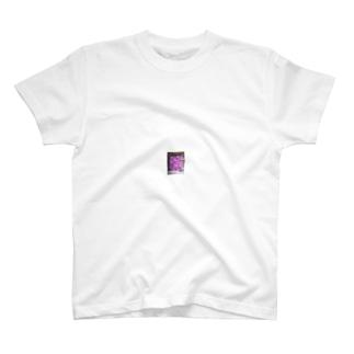 ねこの紫☆ポーチ1 T-shirts