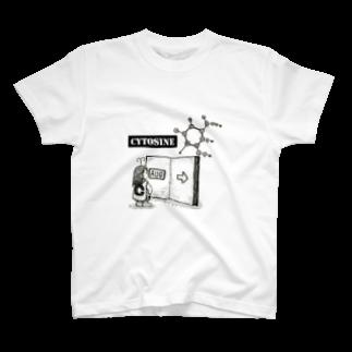 新谷明弘のシトシン T-shirts