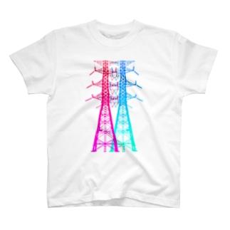 鉄塔No.2 T-shirts