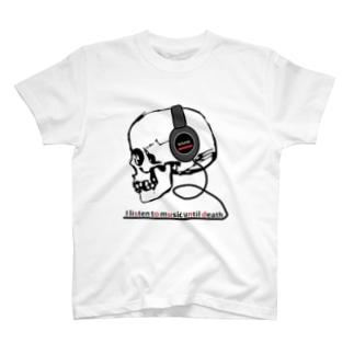 listen music T-shirts