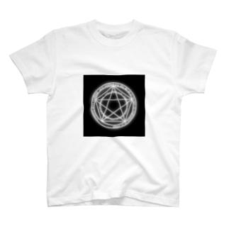 幸運を招く魔方陣 T-shirts