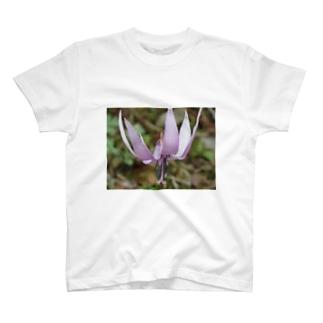 カタクリ T-shirts