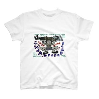 ちからもち T-shirts