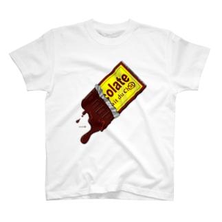 とろーりとろける板チョコ★ラベル付き T-shirts
