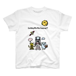 囚われの地球人(うちゅうじん)!?カラーVr T-shirts