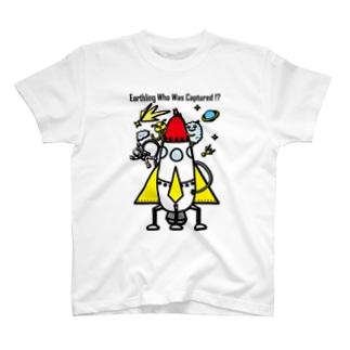 囚われの地球人(うちゅうじん)!?ロケットに興味深々! T-shirts