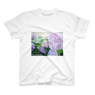 金運アップのおまじない紫陽花 T-shirts