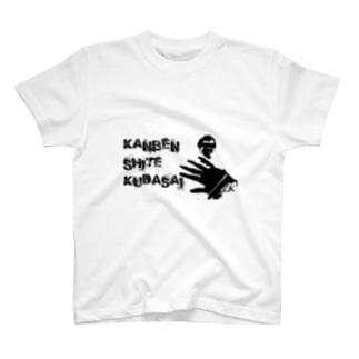 Rebecca T-shirts