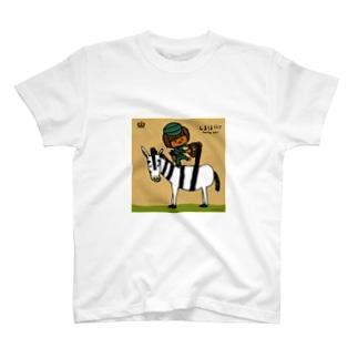 しまうまづくり T-shirts