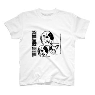 ゲンコツの仲間 T-shirts