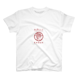 KAGUA非公式グッズ(ロゴ) T-shirts