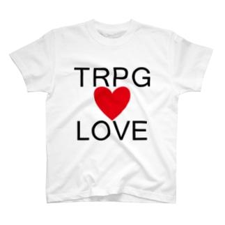 おるのん@アナログゲーマーのTRPGLOVE T-shirts