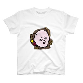 テルオくん(背景なし) T-shirts