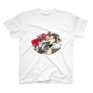 ラーメンをすするゴリラ T-shirts