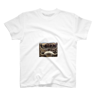 What Can u see? T-shirts