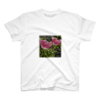 Pocotanのきのうは去りました T-shirts