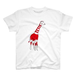 あかいきりん T-shirts