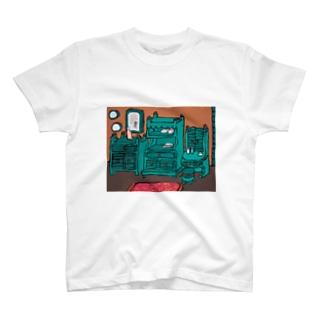 green furniture T-shirts