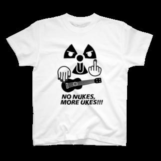 ハンサム判治(HANZI BAND ALONE)のNo Nukes,More Ukes!!! T-shirts