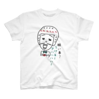 エケコさん T-shirts