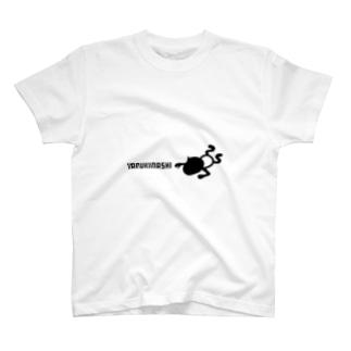 """ブラックたまねぎ""""やる気なし"""" T-shirts"""