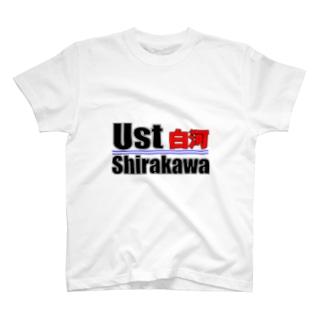 Ust白河Tシャツ T-shirts