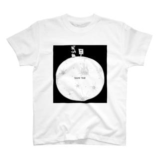 米の石ころの星 T-shirts