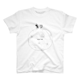 石ころの星 T-shirts