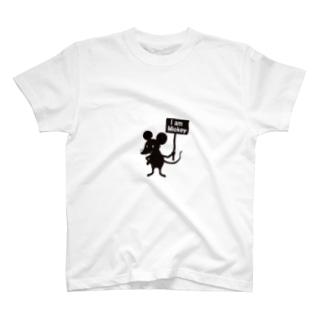 I am T-shirts