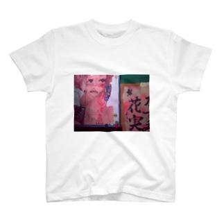 創作のimage desk.+ T-shirts