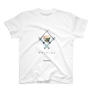 フリーソーメン T-shirts
