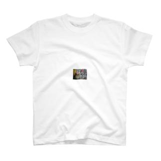 魔女の宅急便。 T-shirts