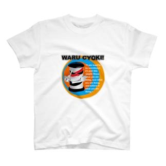 悪チョキちゃんシリーズ T-shirts