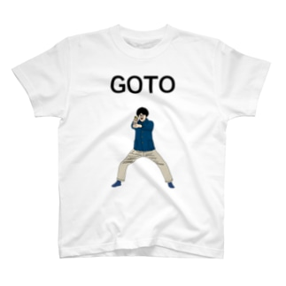 後藤(色つき名前入り) T-shirts