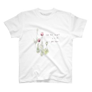 ナチュラルシリーズ「ピンクのけし」 T-shirts