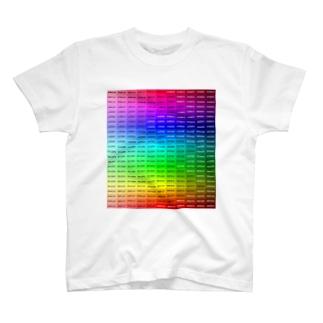 HTMLカラーコード T-shirts