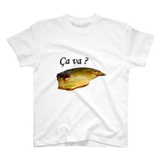 Ça va ? T-shirts