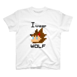 I wear WOLF T-shirts