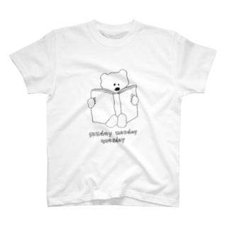 べんきょうするよ T-shirts
