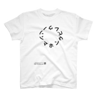 脳トレ問題 野菜の名前(上級) T-shirts