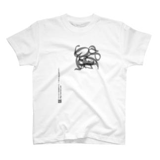 脳トレ問題 足らない数字(中級) T-shirts