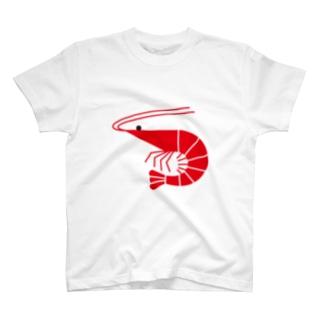 エビ(アカ) T-shirts