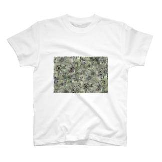 苔藻と七つの大罪はなことば T-shirts
