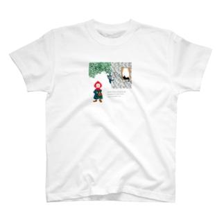 はんなの赤ずきん T-shirts