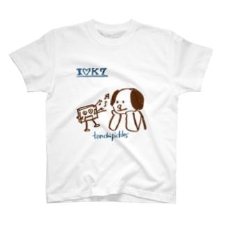 I love K7 T-shirts