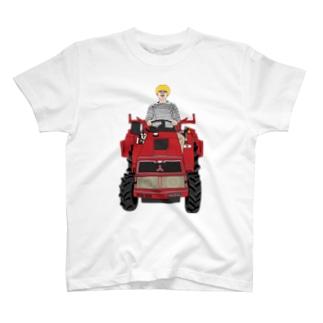 トラクター後藤(金髪) T-shirts